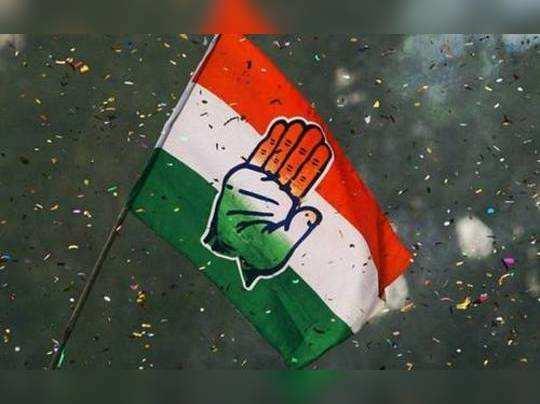 congress-party-flag-500x500