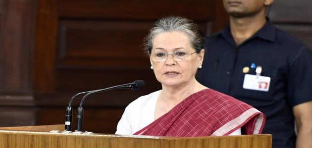 राहुल गांधी ने निडर होकर 2019 चुनाव में कांग्रेस की बागडोर संभाली: सोनिया गांधी