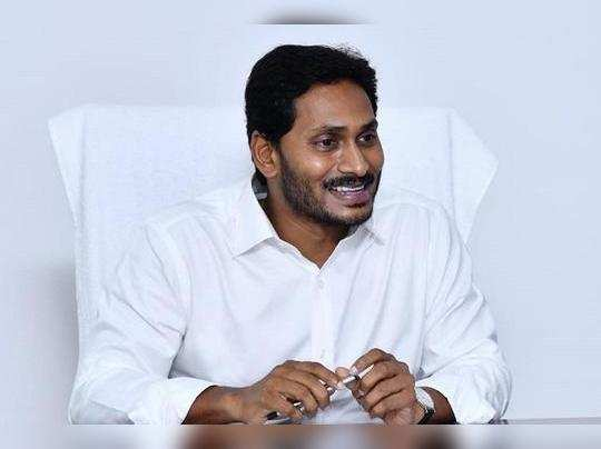 Jagan meeting