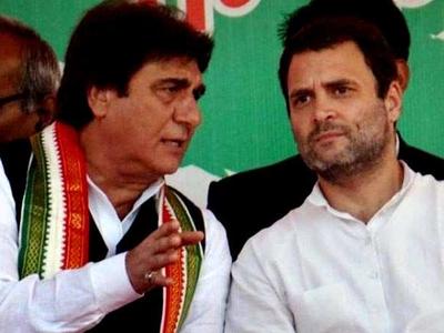 फाइल फोटो: राज बब्बर और राहुल गांधी