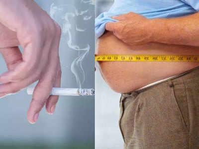 स्मोकिंग से ज्यादा खतरनाक है मोटापा