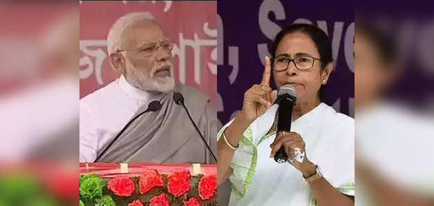 'जय श्रीराम' vs 'जय हिंद- जय बांग्ला': PM मोदी-अमित शाह को 20 लाख कार्ड भेजेंगी ममता बनर्जी