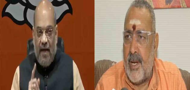 अमित शाह ने नीतीश कुमार की इफ्तार पार्टी पर तंज कसने पर गिरिराज सिंह को लगाई फटकार