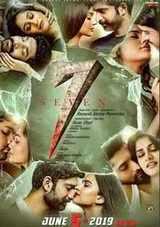 rahman regina cassandra starrer seven tamil movie review rating