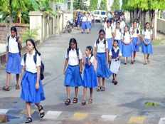kerala schools open today as summer vacation ends