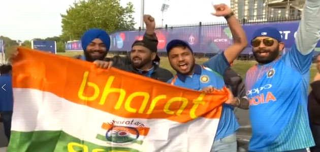 CWC 2019: भारत ने जीत के साथ की शुरुआत, फैन्स ने यूं मनाया जश्न