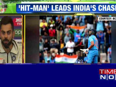 WC 2019: जीत के बाद बोले विराट, रोहित शर्मा की खेली पारी बेहतरीन