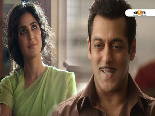 Bharat box office collection Day 1: Salman Khans film gets bumper opening