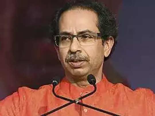 uddhav-thackeray