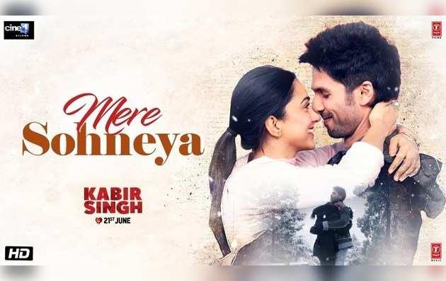 फिल्म 'कबीर सिंह' का गाना 'मेरे सोणया'