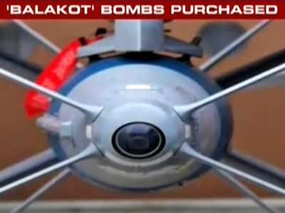 भारत ने इजराइल से 'बालाकोट' स्ट्राइक में इस्तेमाल बम खरीदने की साइन की डील