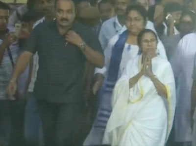 पश्चिम बंगाल: ममता बनर्जी ने बीजेपी के विजय जुलूसों पर लगाया प्रतिबंध