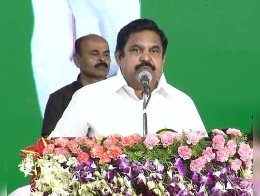CM Palaniswami in MGR Function
