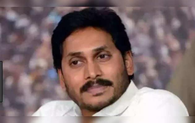 जगन मोहन रेड्डी के मंत्रिमंडल में होंगे 5 उपमुख्यमंत्री