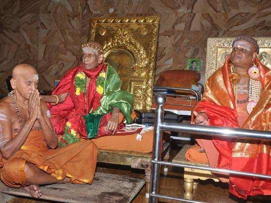 Thiruvaduthurai Adheenam