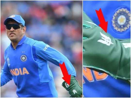 MS Dhoni Gloves