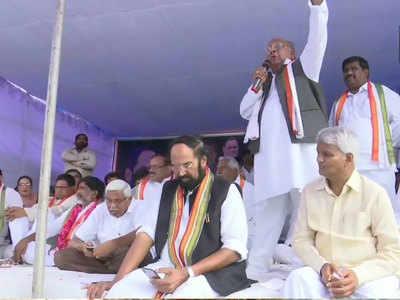 प्रदेश कांग्रेस ने 36 घंटे की भूख हड़ताल का ऐलान किया है