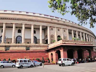 संसद (फाइल फोटो)