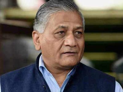 केंद्रीय मंत्री वी.के.सिंह का पूर्व सलाहकार चंदे के गबन के आरोप में गिरफ्तार