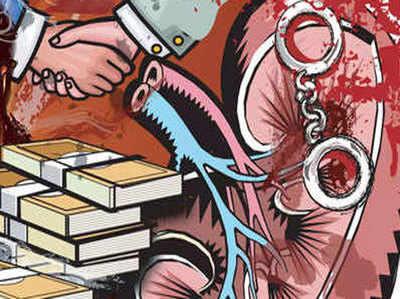 दिल्ली के नामी अस्पताल में किडनी रैकेट का खुलासा, सीईओ गिरफ्तार