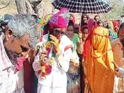 75 वर्षीय गमनाभाई और 72 वर्षीय बंजरी देवी
