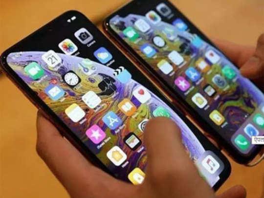अॅपलचं थ्रीडी डिस्पले फिचर होणार बंद
