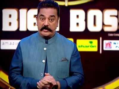 bigg boss tamil: BB3 Start Date, Time: பிக் பாஸ்