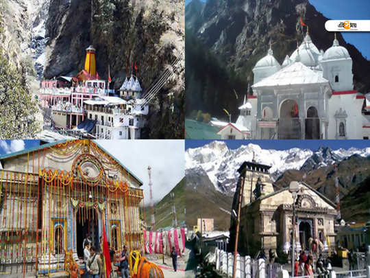 With a large number of pilgrims paying a visit to Char Dham every day, the Uttarakhands traffic has come to the standstill