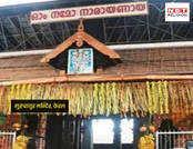 9 मंदिर ऐसे जहां गैर-हिंदूओं को नहीं है प्रवेश की अनुमति