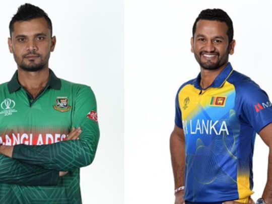श्रीलंका-बांगलादेश आज आमनेसामने