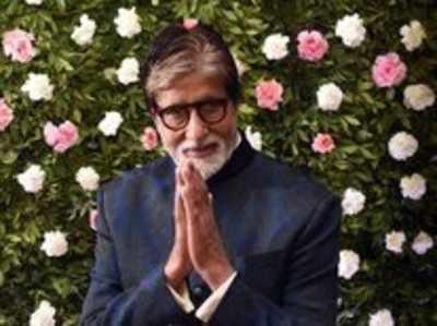 बॉलिवड के महानायक अमिताभ बच्चन का ट्विटर अकाउंट हुआ हैक