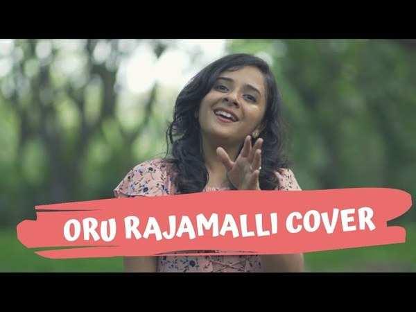 oru rajamalli cover version by anju joseph