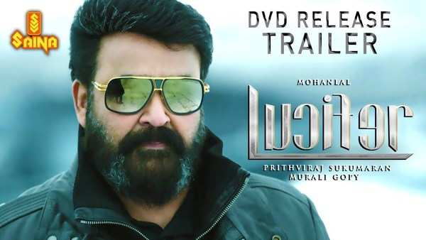 lucifer dvd release trailer