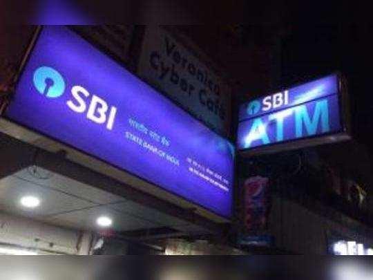 SBI வங்கியில் வேலை