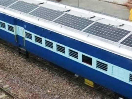 रेल्वे गाड्या सौर उर्जेवर धावणार?
