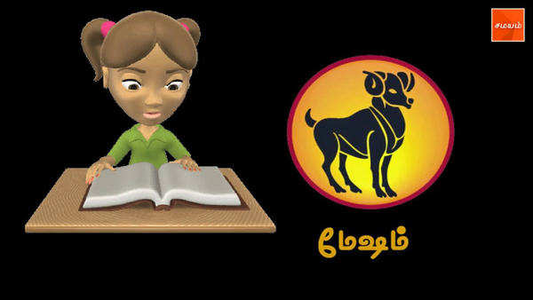 daily astrology june 12 2019 today rasi palan in tamil