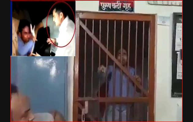 उत्तर प्रदेश: ट्रेन डिरेलमेंट पर रिपोर्टिंग कर रहे पत्रकार को पुलिसवालों ने पीटा