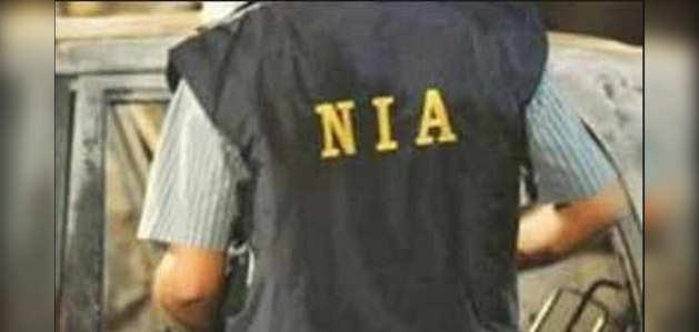 ISIS मॉड्यूल केस: NIA ने कोयम्बटूर में 7 जगहों पर डाली रेड