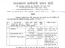 rsmssb stenographerlibrarianpharmacist exam date released check latest update here
