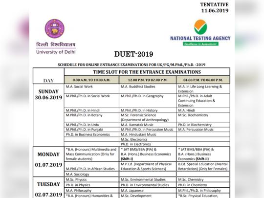 du entrance exam 2019 date