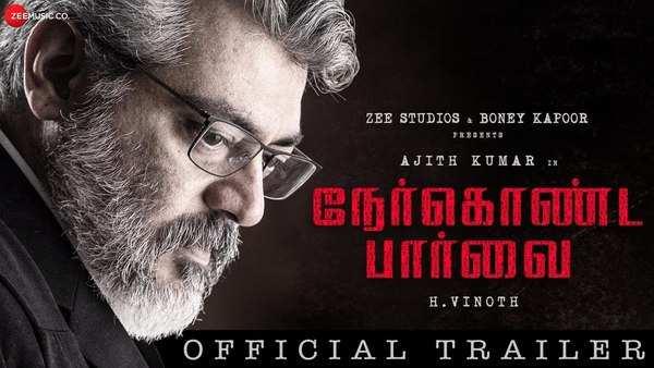 watch ajith vidya balan nerkonda paarvai tamil movie official trailer here