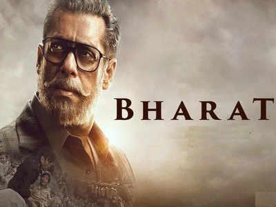 फिल्म भारत की कमाई गिरी