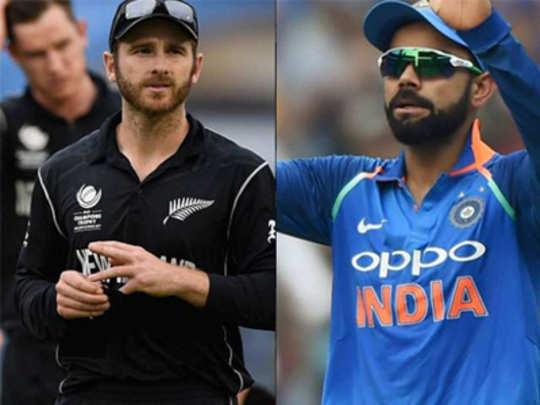 भारत-न्यूझीलंड सामना होणार?