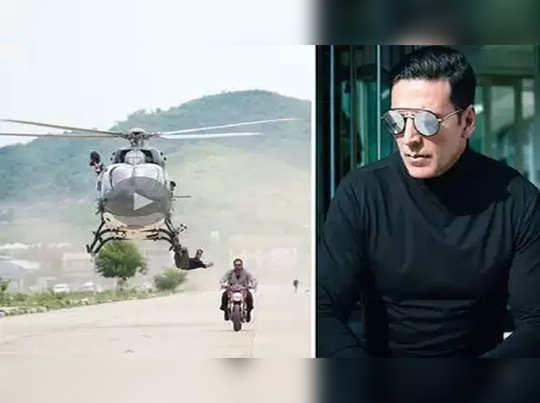 अक्षय कुमार करतोय हेलिकॉप्टरला लटकून हवेत स्टंट