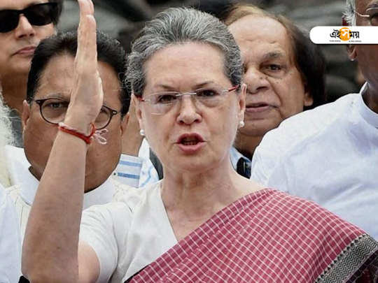 sonia gandhi said that bjp has crossed all limits of dignity