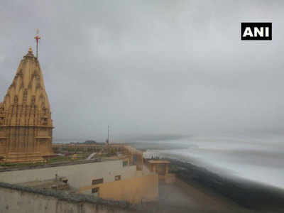 तूफान के अलर्ट के बीच सोमनाथ मंदिर खुला
