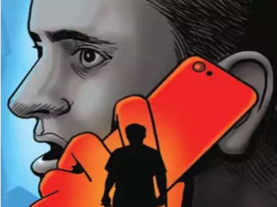 harassment-on-phone-maharas