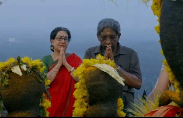 malayalam movie a for apple official trailer