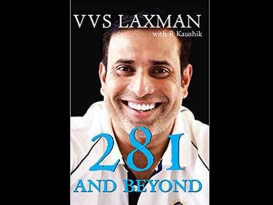 VVS-laxman-maharashtratimes
