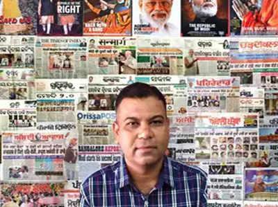 अलग-अलग भाषाओं के 520 अखबार इकट्ठा कर नरेंद्र मोदी को दी बधाई